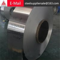 Buy cheap crazy selling carbon steel sheet metal fabrication from wholesalers