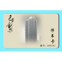 Buy cheap MF 1K S70 chip card, RFID MF1 IC S70 chip card from wholesalers