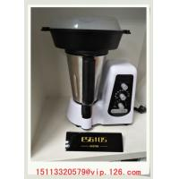 Buy cheap 800W Thermo Mixer With Cooker/ Multi-functional Cuisine Cooking  Machine/ 1.5 Liters Thermo Food Processor from wholesalers