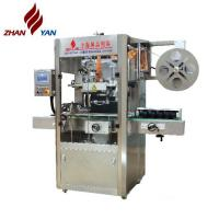Buy cheap Thermal Shrinkage Bottle Label Applicator Machine Full Automatic 3730*1314*2050mm from wholesalers