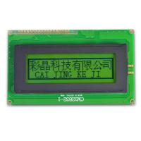 Buy cheap Rohs Industrial grade STN yellow green 128x32 dots matrix graphic lcd module with led backlight support parallel from wholesalers