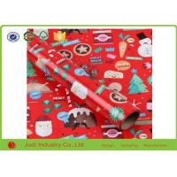 Buy cheap Size Customized Coloured Wrapping Paper , Personalised Wrapping Paper For decoration from wholesalers