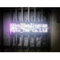 Buy cheap Outdoor Stand Led RGB P5 P6 P8 P10 SMD 160x160 Full Color Led Video Wall Display from wholesalers