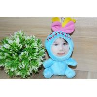 Buy cheap Customized 4 Photo Mask toys Stuffed Plush 3D Face Doll gift Boutique from wholesalers