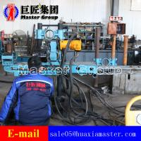 Buy cheap KY-6075 Full Hydraulic Wire Rope Coring Drilling Rig  For Metal Mine from wholesalers