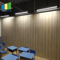 Buy cheap Modern Fabric Movable Division Soundproof Folding Partition Walls For Office from wholesalers