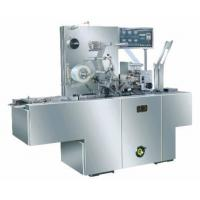 Buy cheap Automatic Cellophane Overwrapping Machine(BGZ-130B) from wholesalers