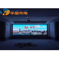 Buy cheap 1200Hz lightWeight LED Video Wall Display , Big LED Display Screen Steel Cabinet product