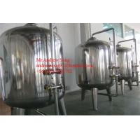 Buy cheap hot water storage tanks from wholesalers