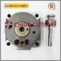 Buy cheap High Quality Chinese Auto Parts Four Cylinder Rotor Head 1 468 334 313 VE Pump Parts Engine Parts from Wholesalers