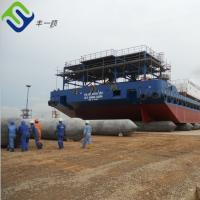 Buy cheap Dia1.8m L18m inflatable launching airbag for ship tugboat from wholesalers