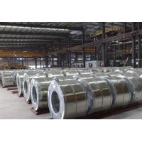 Buy cheap spangle chromated / oiled JIS Hot Dipped Galvanized Steel Coils / galvalume steel coil from wholesalers