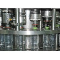 Buy cheap 60BPM 500ml Automatic Water Filling Machine with 12 filling heads from wholesalers