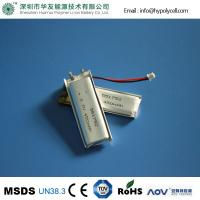 Buy cheap Children Smart Watch Battery Rechargeable Lithium Polymer Battery 3.7V 450mah from wholesalers