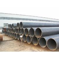 Buy cheap API 5l X60 Pipes from wholesalers