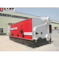 Buy cheap Automatic Coal Feeding Coal Fired Residential Boiler For Industrial Usage from wholesalers