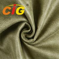 Buy cheap Fire Resistant Waterproof Modern Upholstery Fabric WIth Brushed Fabric Printed Suede product