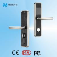 Buy cheap Hailanjia 304 Stainless Steel intelligent hotel room lock manufacturer since 2005 from wholesalers