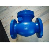 Buy cheap Cast Steel Flanged Swing Check Valve from wholesalers