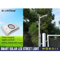 Buy cheap Energy Saving LED Solar Street Lights With PIR Motion Sensor , 6 W Led Street Floodlights from wholesalers
