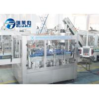 Buy cheap 3000 BPH Glass Water Bottling Plant Equipment For Beer Bottling Brewing from wholesalers