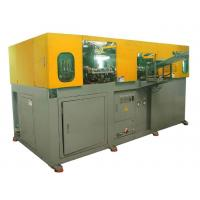Buy cheap 9 Cavities PET Bottle Blow Molding Machine 6000-25000 Bottle / Hour Linear High Capacity from wholesalers