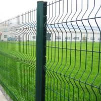 Buy cheap 3D Curvy PVC Coated Welded Wire Mesh Fencing , Metal Security Fence Panels For Airport from wholesalers