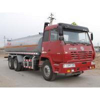 Buy cheap CLWAfter Shaanqi Shuangqiaoshan tanker (SX5255GYYUN434 Shaanxi Automotive oil ta from wholesalers