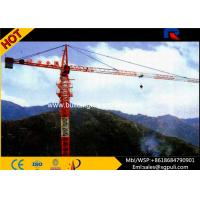 Buy cheap Building Tower Crane Self - Erecting Hammer Head With Electric Box Schneider from wholesalers