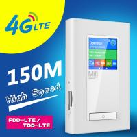 Buy cheap power bank lte 4g router with dual sim card slots and RJ45port from wholesalers