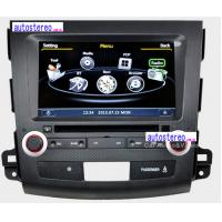 Buy cheap 8 Inch Car Autoradio DVD Bluetooth Car Stereo with USB Port from wholesalers