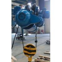 Buy cheap Workshop Double Speed Electric Cable Hoist Trolley High Efficiency For Monorail Crane from wholesalers