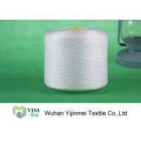 Buy cheap 100% Polyester Raw White Yarn Core Spun Thread With Paper Cone / Plastic Cone product