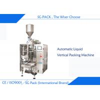 Buy cheap Liquid Material VFFS Packing Machine / Pillow Bag Packaging Machine PLC Control from wholesalers