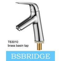 Buy cheap BSBRIDGE 2017 New Tap Cold Water Brass Tap New Design Pillar Basin Tap High Polishing T63010 from wholesalers