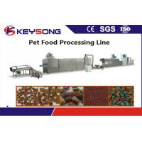 Buy cheap Custom Dog Food Manufacturing Equipment , Accurate Control Animal Feed Processing Equipment from wholesalers