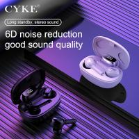 Buy cheap Hot On Amazon Wireless Stereo Headphone With Charging Case Earburds BT 5.0 Earphone OEM from wholesalers