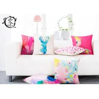 Buy cheap Colorful Abstract Graffiti Paint Silk Cotton Pillow Throw Square Soft Cloth Sofa Waist from wholesalers