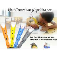 Buy cheap 3D pens 2nd Generation LED Display DIY 3D Printer Pen With 3Color 9M ABS Arts 3d pens For Kids Drawing Tools from wholesalers