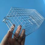 Buy cheap kitchen storage wire mesh basket ,wire basket,kitchen vegetable storage baskets from wholesalers