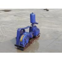 Buy cheap Horizontal Electric Mud Pump / Single Stage Triplex Plunger Pump from wholesalers