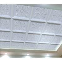 Buy cheap Ceiling 3D Wall Board Decorative Waterproof Interior Wall Paneling Construction Material product