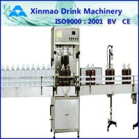Buy cheap Piston Soy Sauce Edible Oil Filling Machine For Round / Square Bottles from wholesalers