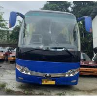 Buy cheap Total weight 15000KG Used Yutong Dark blue 45 Seat Bus 2014 Year Diesel LHD With A/C Just ONE In Stock from wholesalers