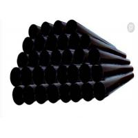 Buy cheap Corrosion Resistance Black Color Acrylic Paint Protective Coating Paint For Pipe from wholesalers