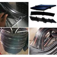 Buy cheap high quality supplier competitive cheap hot sale waterproof rubber/pvc waterstop from wholesalers