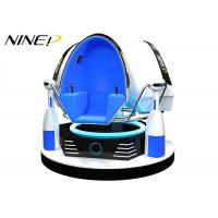 Buy cheap Children Funny 9D VR Cinema Theme Park Virtual Reality Game Machine With 360° Rotation from wholesalers