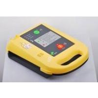 Buy cheap CE approved Automatic External Defibrillator SG7000 from wholesalers
