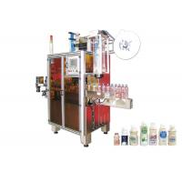 Buy cheap Tin Can Shrink Sleeve Labeling Machine PET Bottle Sticker Equipment 250BPM from wholesalers