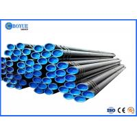 Buy cheap Welded Seamless Steel Pipe , Hollow Section Mild Steel Seamless Pipe OD 1/2 - 48 from wholesalers